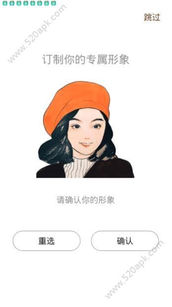 静心书房app官方版下载  v0.9.1图2