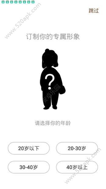 静心书房app官方版下载  v0.9.1图3
