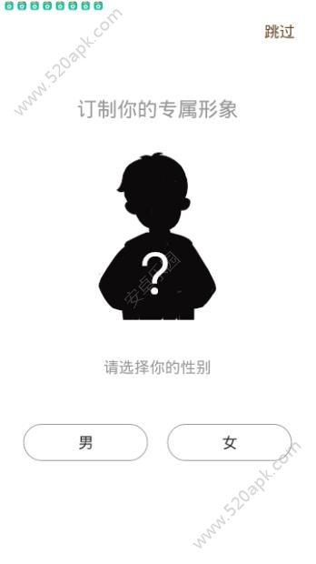 静心书房app官方版下载图片1