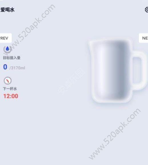爱喝水app软件必赢亚洲56.net手机版版下载图片1