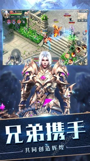 魔魂奇迹必赢亚洲56.net手机版官网版56net必赢客户端  v1.0图3