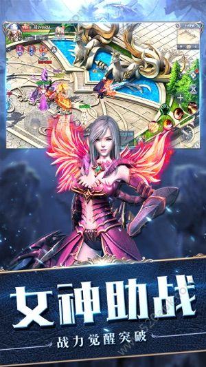 魔魂奇迹必赢亚洲56.net手机版官网版56net必赢客户端图片1
