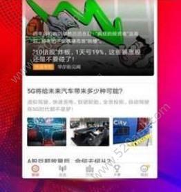 配资资讯宝app官方平台下载  v1.0.0图3