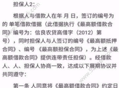 范文先生网app软件安卓版下载  v1.0图1