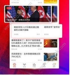 配资资讯宝app官方平台下载  v1.0.0图1