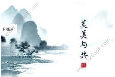 中国好故事app手机最新版下载图片1