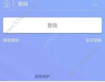 锐巢app官网手机版下载  v1.0.1图3