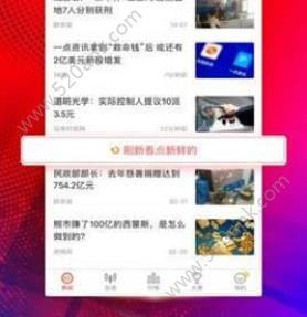 配资资讯宝app官方平台下载  v1.0.0图2
