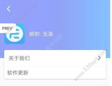 锐巢app官网手机版下载图片1