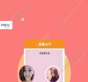 米狸交友平台app安卓版下载图片1