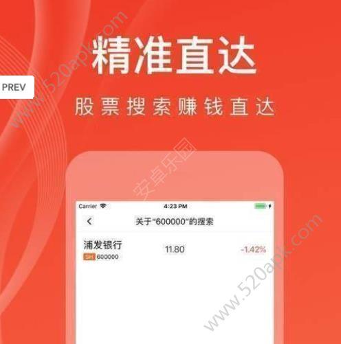 芒果配资平台app官方版下载图片1