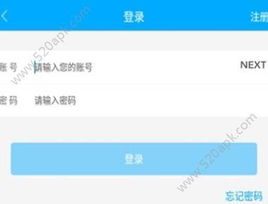荣合教育官网版app下载  v1.1.0图2