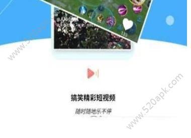 米狸交友平台app安卓版下载  v1.1.0图3