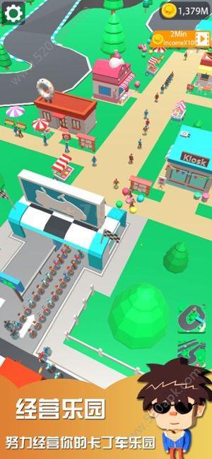 卡丁车乐园游戏无限金币内购破解版  v1.0图1