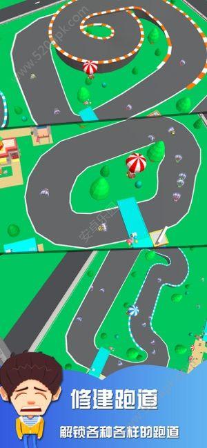 卡丁车乐园游戏无限金币内购破解版  v1.0图2
