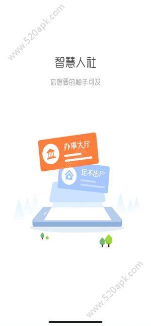 天水人社官网app二维码下载  v1.1.1图2