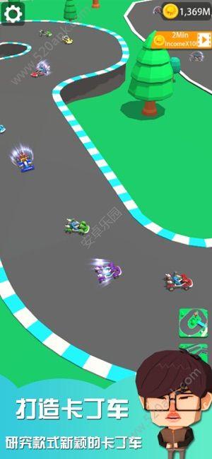 卡丁车乐园游戏无限金币内购破解版  v1.0图3