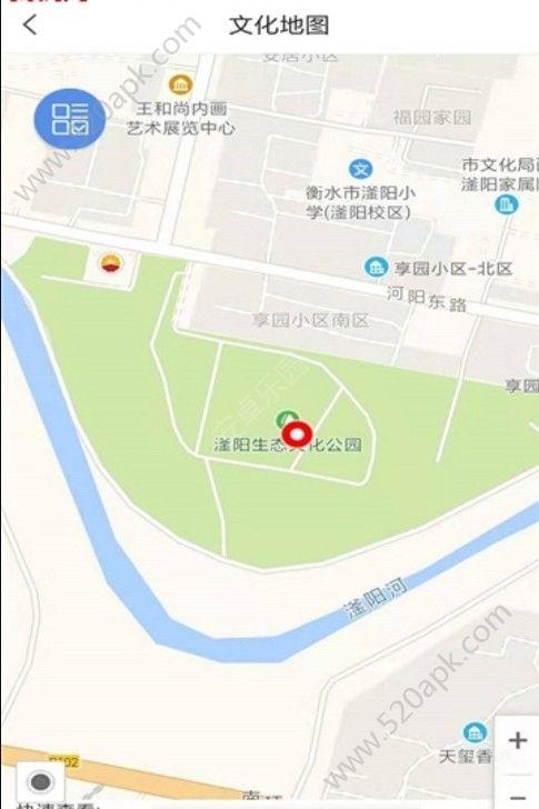 济宁文化云官方手机版app下载  v1.0图2