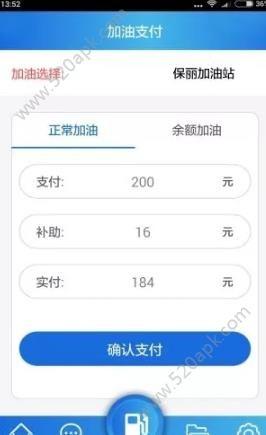 省道app官方手机版下载图片1