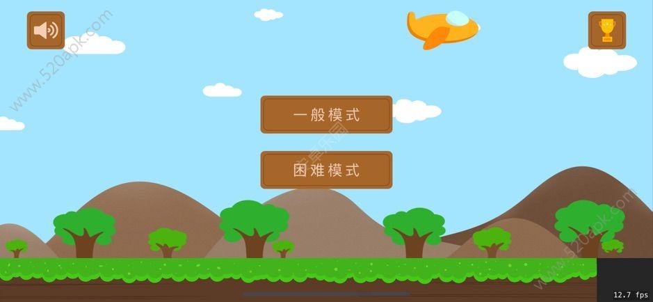 熊猫得分王游戏官方安卓版  v1.0图3