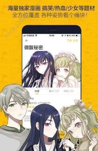 千寻漫画盒官网版app下载  v1.1.5图3