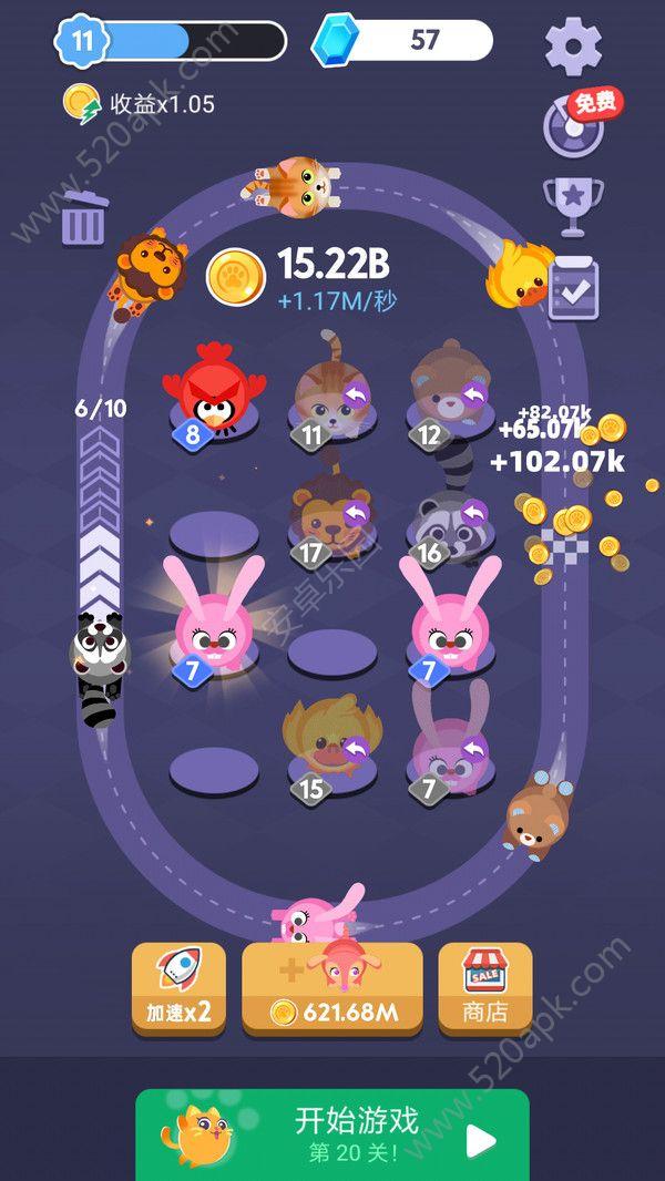 贪吃猫游戏官方安卓版图片2