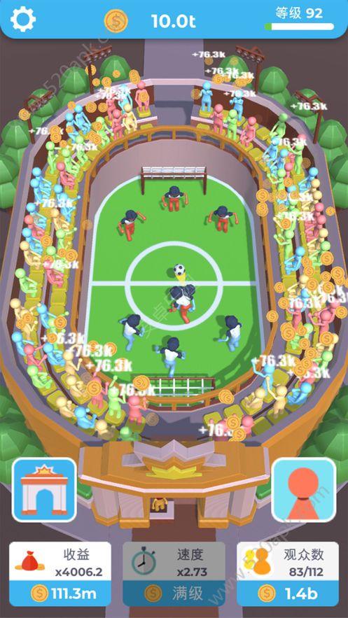 足球练习生手机游戏下载官网安卓版图片2