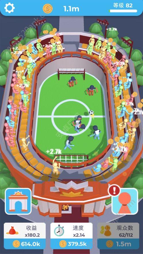 足球练习生手机游戏下载官网安卓版  v1.0.4图3