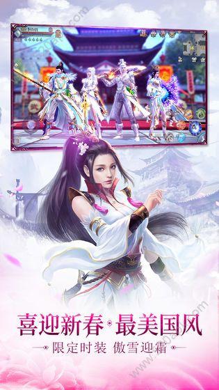 龙城仙界手游官方安卓版图片1