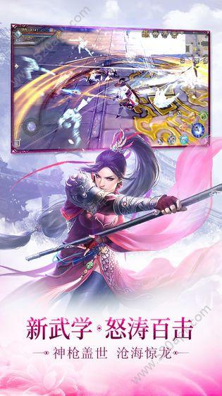 龙城仙界手游官方安卓版  v1.0图1