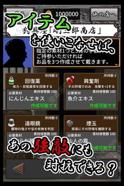 又鬼之锅中文汉化破解版图片1
