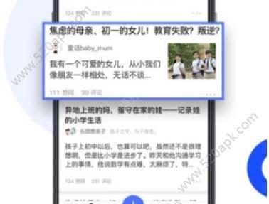 粉笔说app官方安卓版下载  v1.0.0图3