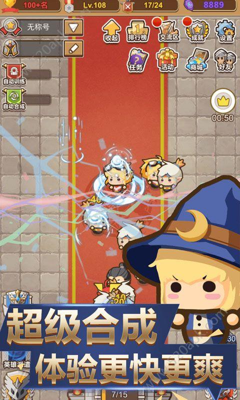 纸上帝国H5游戏官方下载安卓版  v1.0图3