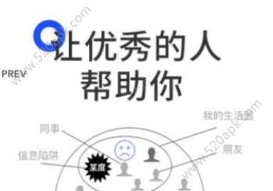 粉笔说app官方安卓版下载  v1.0.0图1