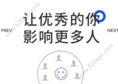粉笔说app官方安卓版下载图片1