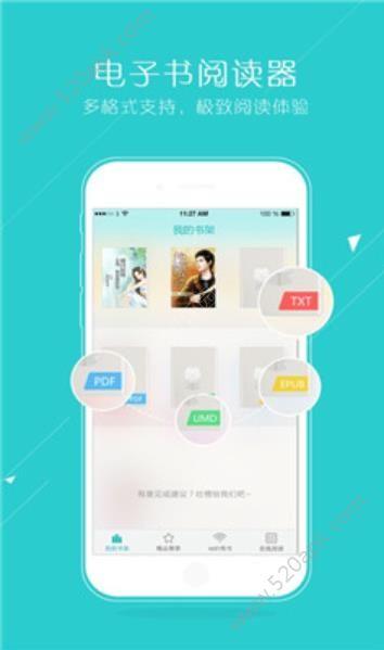 猴子阅读免费版app必赢亚洲56.net手机版下载  v7.0图2