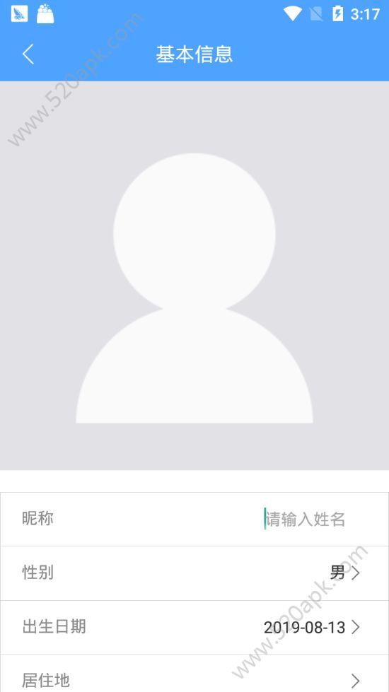 哗聊官方手机版app下载图片1
