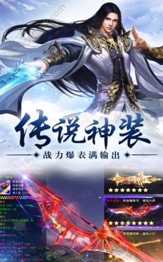一剑陈情游戏官方安卓版图片1