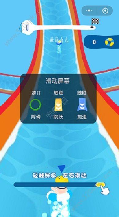 高空冲浪必赢亚洲56.net官方必赢亚洲56.net手机版版  v1.0图1