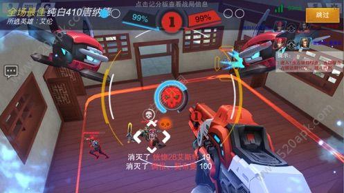 奇葩火线必赢亚洲56.net官网下载正式版图片1