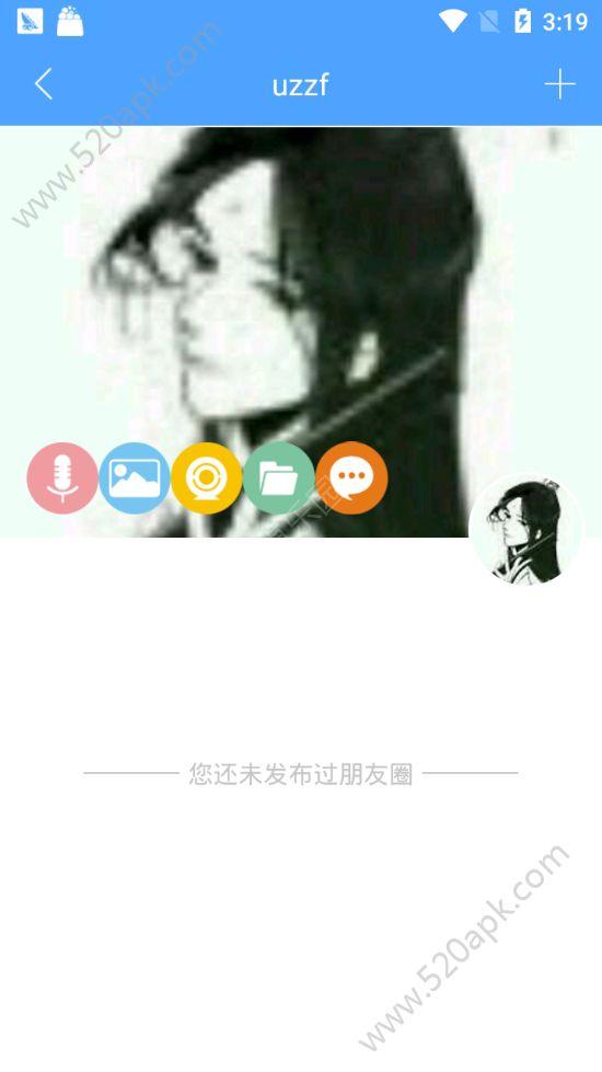 哗聊官方手机版app下载  v1.0.0图1