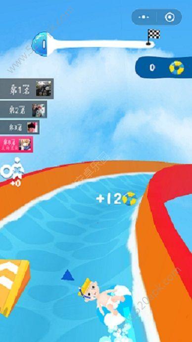 高空冲浪必赢亚洲56.net官方必赢亚洲56.net手机版版  v1.0图2