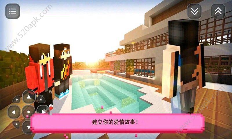 前男友前女友大作战必赢亚洲56.net官方必赢亚洲56.net手机版中文版  v1.3图2
