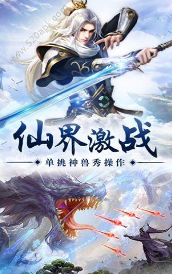 一剑陈情游戏官方安卓版  v1.0图3