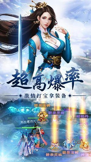 一剑陈情游戏官方安卓版  v1.0图1