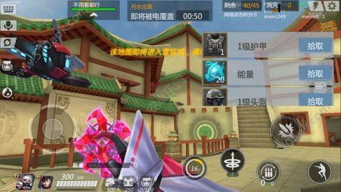 奇葩火线手游官方安卓版  v1.24.0图1