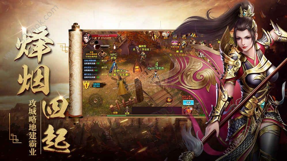 浮世战无双必赢亚洲56.net官方正式版图片1