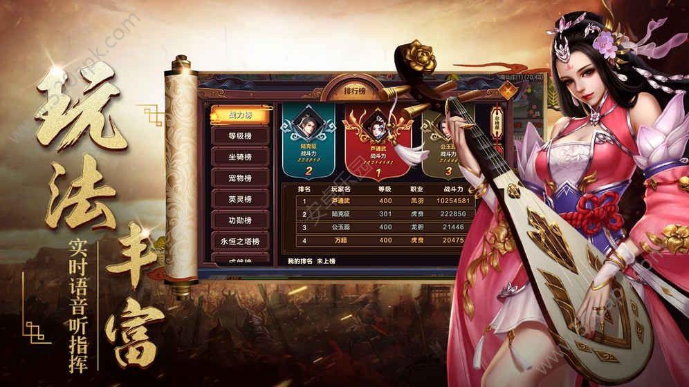 浮世战无双必赢亚洲56.net官方正式版  v1.0图3