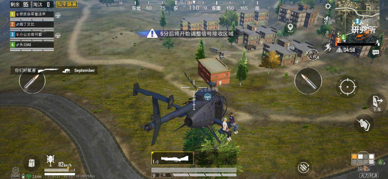 和平精英直升机在哪里刷新?直升机刷新位置介绍[多图]