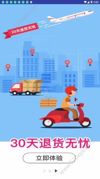 rabbos购物app官方版下载  v1.1.4图1